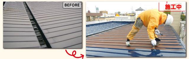 屋根の塗装工事イメージ画像