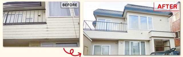 屋根の塗装工事イメージ画像3
